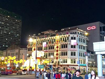 Chinatown Yue Hwa